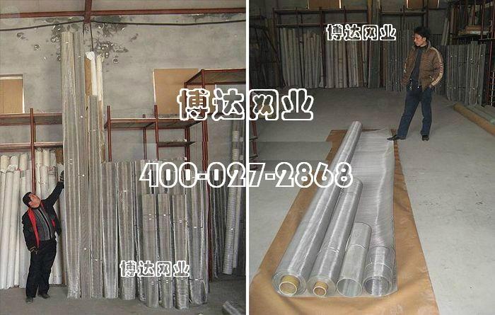 武汉不锈钢过滤网 5