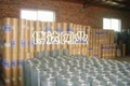 武汉钢丝电焊网 5