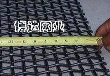 武汉钢丝网 4
