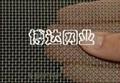 武汉钢丝网 5