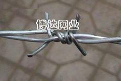 武漢刺絲刺繩