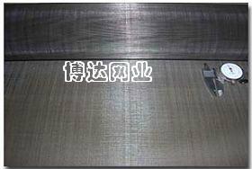 武汉铁丝网黑丝布 3