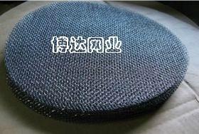 武汉铁丝网黑丝布 5