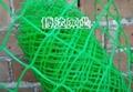 武汉塑料平网  网 3