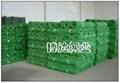 武汉塑料平网  网 4