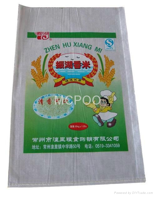 pp woven packing bag strong rice bag 2