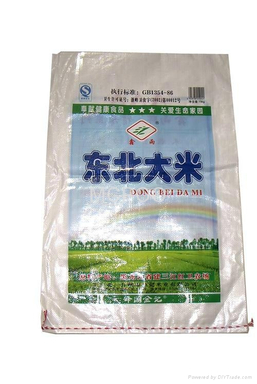 pp woven packing bag strong rice bag 3