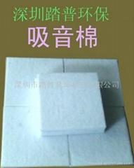 踏普建材聚酯纖維硬質環保吸音棉