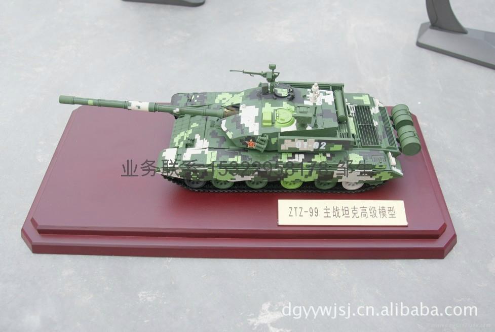 坦克鋁合金模具 1