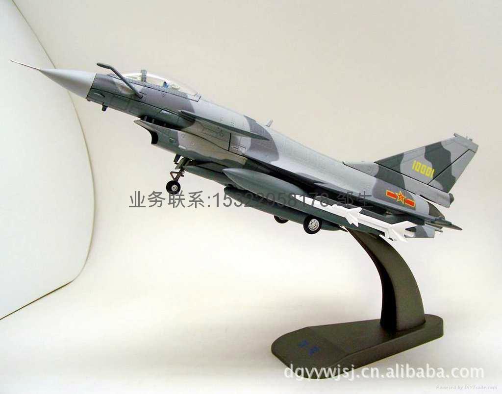 戰鬥機鋁合金模具 1