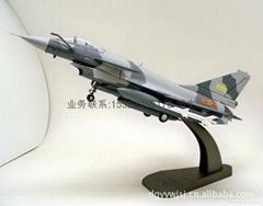 戰鬥機鋁合金模具