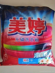 OEM small pcking high foam high effective detergent powder