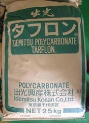 IV2200R 日本出光 抗紫外線PC塑膠顆粒