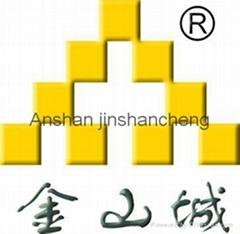 Anshan jinshancheng rubber products co., ltd