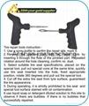 car emergency tools kit tools bag tire repair kit 5