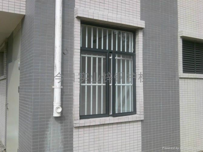 中山锌钢护栏 1