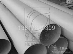 TP304不锈钢无缝钢管