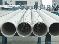 2Cr13冷拉工业级无缝不锈钢管