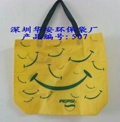 雨傘布袋+雨傘布購物袋+深圳雨傘布手提袋