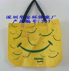 Umbrella Cloth Bag, Umbrella Shopping Bag, Shenzhen Umbrella Tote