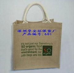 麻布袋*麻布袋生產廠家*麻布購物袋&深圳麻布袋