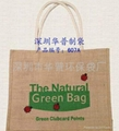 Eco friendly jute product, Eco friendly