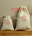 Advertising jute bag, Jute shopper bag