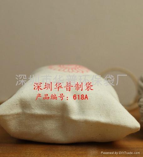 深圳環保袋\單背式布袋\深圳手袋廠 2