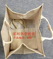 可降解麻布袋+咖啡麻布袋+亞麻禮品袋