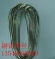 铜铝焊丝焊料