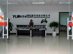 YLW INT'Ll Amusement Equipment Co.,Limited