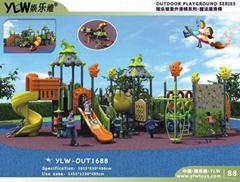outdoor playground slide for kids