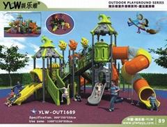 YLW amusement outdoor playground park
