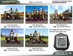 YLW amusement outdoor playground