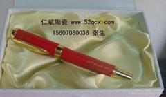 景德镇青花瓷笔