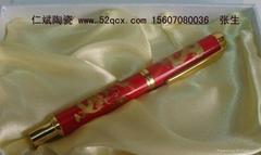 景德镇陶瓷红笔
