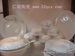 景德鎮骨瓷餐具