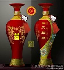 內蒙古陶瓷酒瓶