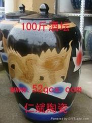 50斤陶瓷酒坛