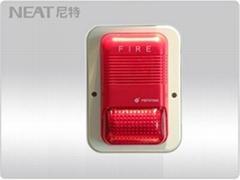 FT8211火灾声光警报器