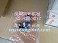 原裝石川島IHI-SK505電動黃油泵 2