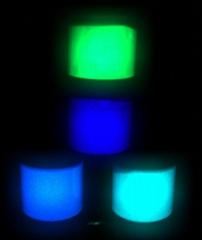 UV invisible fluorescent ink