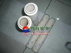 pall液压滤芯HC8314FKN39H