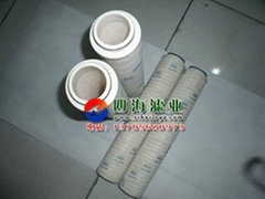 pall液壓濾芯HC8314FKN39H