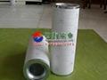 颇尔液压滤芯HC9020FKS