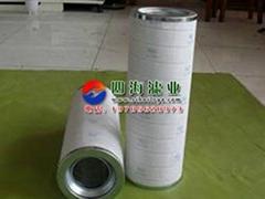 頗爾液壓濾芯HC9020FKS8H