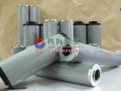 HDX-250×10黎明液压油滤芯