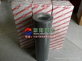 FBX-160×20黎明液压油