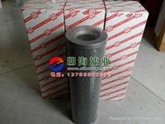 FBX-160×20黎明液壓油濾芯