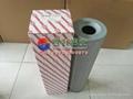 FBX-630×10黎明液压油